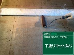 line_133988270520969_LI