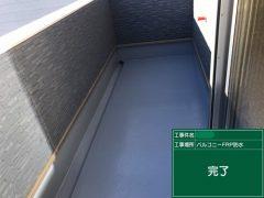 line_134009966657315_LI